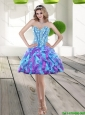 Popular 2015 Beading and Ruffles A Line Prom Dress in Multi Color