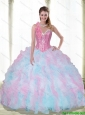 Unique Sweetheart Beading and Ruffles Multi Color Quinceanera Dresses