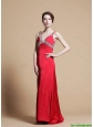 Modest Empire V Neck Beaded Prom Dresses with Watteau Train