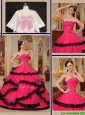 Modest Ball Gown Strapless Quinceanera Gowns with Beading
