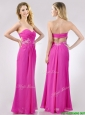 Fashionable Sweetheart Backless Beaded and Ruched Prom Dress in Hot Pink