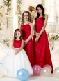 2016 Artistic Ruffled A Line Floor Length Bridesmaid Dress in Red