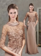 Exclusive See Through Half Sleeves Chocolate Evening Dress with Lace