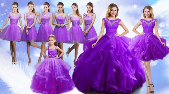 Organza Scoop Sleeveless Lace Up Beading 15th Birthday Dress in Eggplant Purple