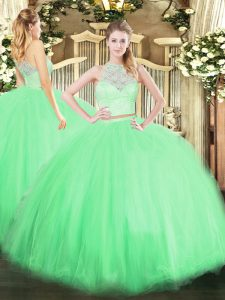 Two Pieces Lace Ball Gown Prom Dress Zipper Tulle Sleeveless Floor Length