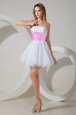 Extravagant Organza Sleeveless Mini Length Bridesmaid Dress and Beading
