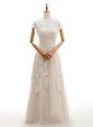 Romantic Lace Scoop Cap Sleeves Court Train Clasp Handle Appliques Wedding Dress in Champagne