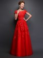 Scoop Floor Length A-line Cap Sleeves Red Prom Dress Lace Up