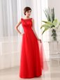 Coral Red Empire Scoop Sleeveless Tulle Floor Length Zipper Beading and Appliques Prom Evening Gown