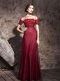 High Quality Scoop Short Sleeves Tulle Prom Party Dress Beading Zipper