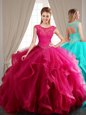Excellent Scoop Cap Sleeves Tulle Quinceanera Gowns Beading and Appliques and Ruffles Brush Train Lace Up