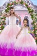 Classical Beading 15 Quinceanera Dress Multi-color Lace Up Sleeveless Floor Length