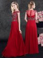 Fashionable Scoop Cap Sleeves Zipper Floor Length Appliques Mother Of The Bride Dress
