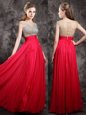 Coral Red Prom and For with Beading V-neck Cap Sleeves Zipper