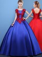 Elegant Scoop Royal Blue Ball Gowns Appliques Quinceanera Gowns Lace Up Satin Cap Sleeves Floor Length