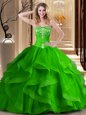 Floor Length Lace Up Quinceanera Gown for Military Ball and Sweet 16 and Quinceanera with Embroidery and Ruffles