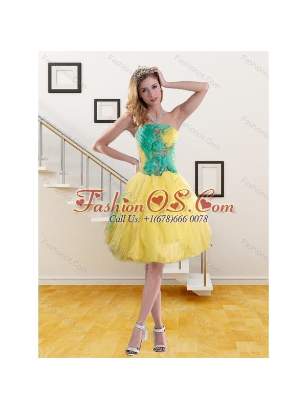 2015 New Style Yellow and Green Quince Dresses with Ruching