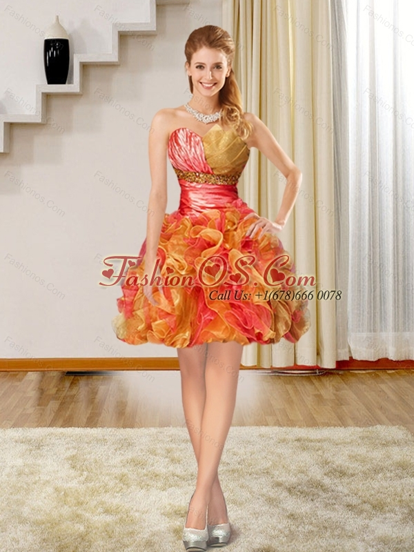2015 New Arrival Pink and Gold Quinceanera Dress with Beading and Ruffles