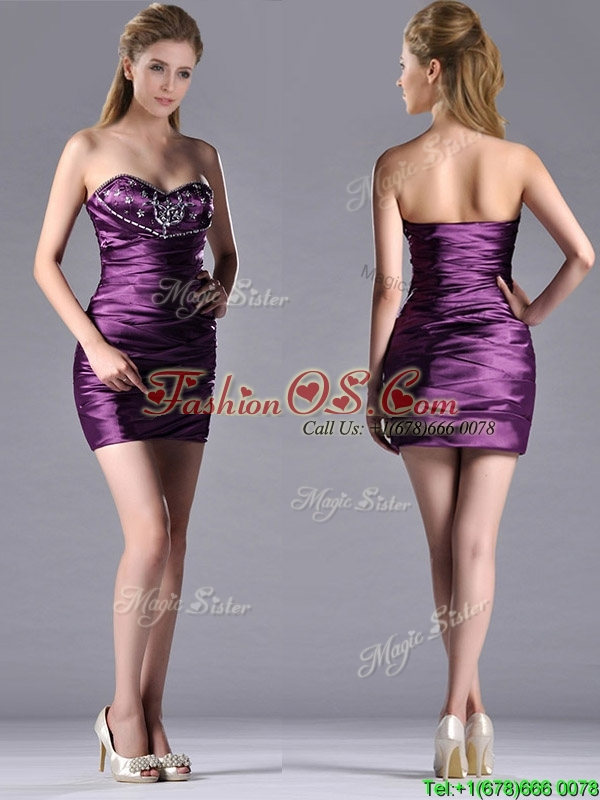 Discount Column Beaded Bust and Ruched Bridesmaid Dress in Dark Purple